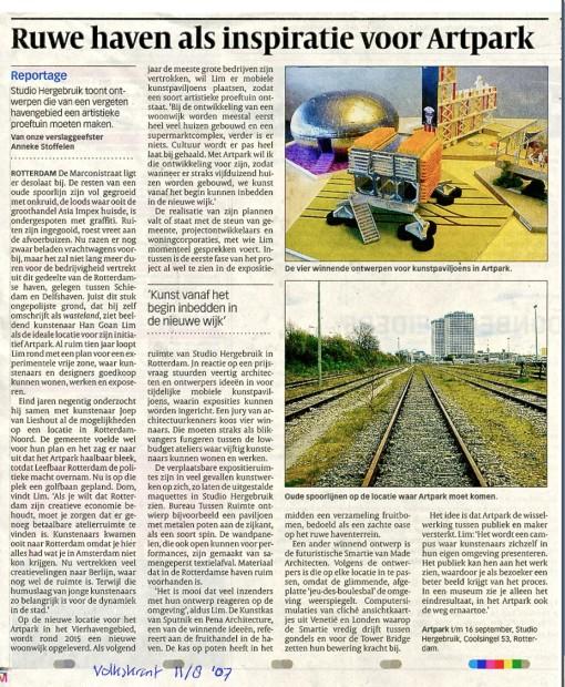 Artpark Volkskrant 2007